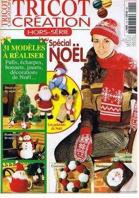 Modeles-Tricot-Noel-Décos-Pere-Noel-Renne-Gnome-Ours-Accessoires-Enfant-Femme-Cape-Divers