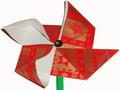 Mini origami moulin a vent