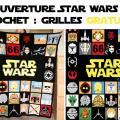 Star wars grilles by ahooka
